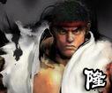 隆(Ryu)