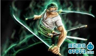 索隆是《海贼王》中的男主角之一,草帽海贼团剑士,绿色头发,左耳戴三图片