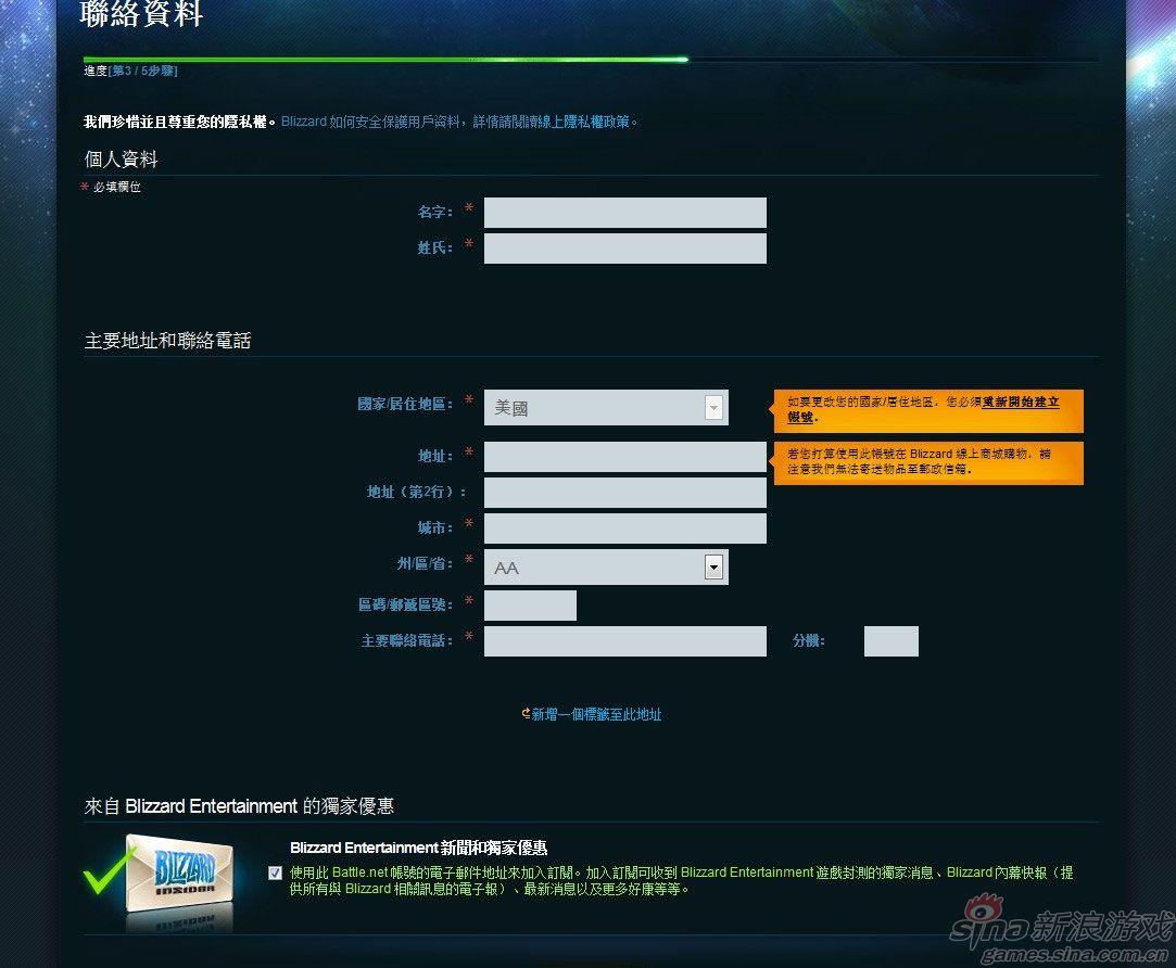 邮编_com/software/catalog19/2927.html 地址,邮编,联络电话都有.