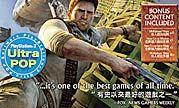 索尼推出超级廉价PS3游戏 战地3等仅115元起