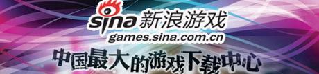 新浪游戏下载中心