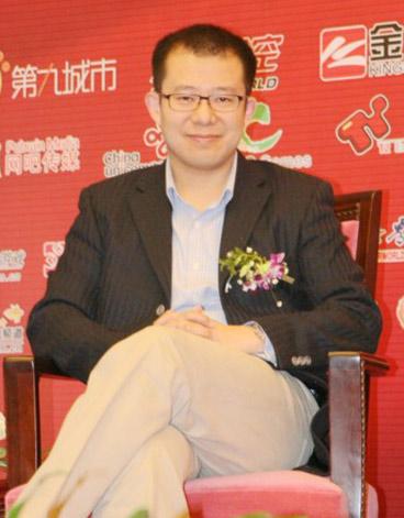 2008中国游戏产业年会高峰论坛