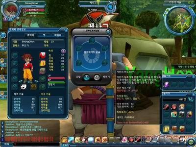 《七龙珠OL》游戏界面