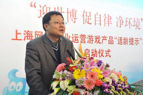 """上海网游产品须提供""""适龄提示"""""""