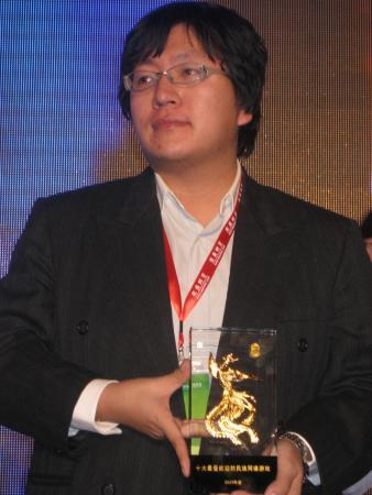 光宇华夏副总龚峤加盟盛大