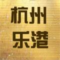 杭州乐港《热血三国》进军日韩市场