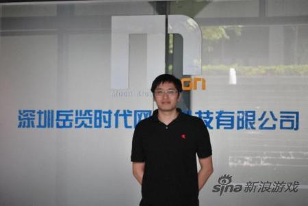 深圳岳览时代网络科技有限公司总经理 姚林强