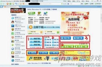 新浪游戏_小月月暗藏木马 网络热门事件成黑客盗号利器