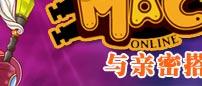 Micmac Online 共享角色的特色网游