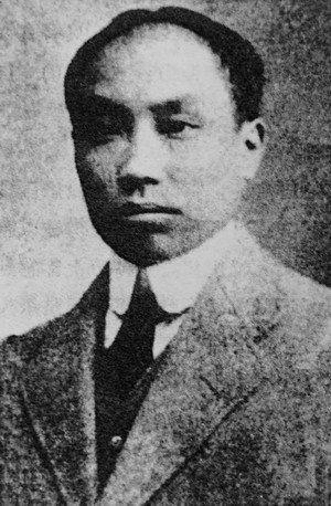 陈独秀(1879-1942),原名庆同、官名乾生、字仲甫、号实庵,安徽怀宁人。中国文化启蒙运动的先驱,中国共产主义运动的先行者,1915年9月,在上海创办并主编《青年》杂志(后改名《新青年》)。