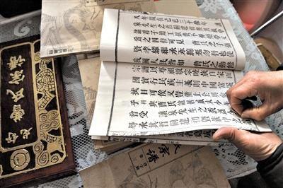 思慕三生三世笛子曲谱-11月11日,复旦大学历史学和人类学联合课题组公布三年的研究成果: