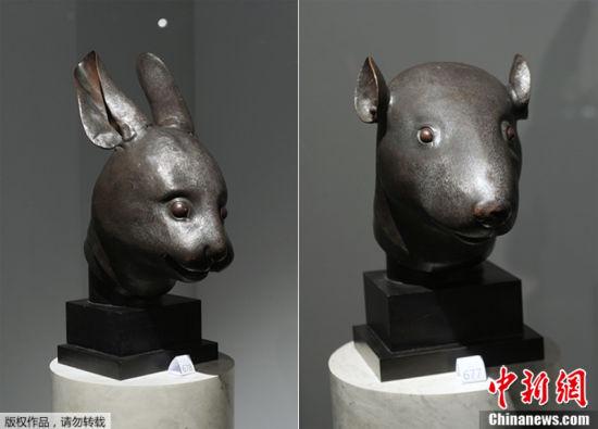 法国皮诺家族无偿归还中国圆明园鼠首兔首