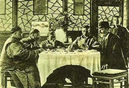 李鸿章与外国使者共进午餐