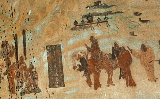 张骞出西域图(敦煌壁画)