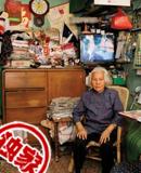 摄影师拍香港穷人家庭