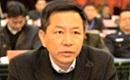 温州市委秘书长被举报包养情妇遭免职