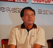 江苏新能源置业有限公司董事长包广林:房企应把绿色低碳看成机遇