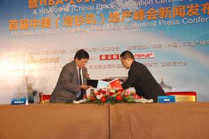 北京精瑞住宅科技基金会与世界城市运动委员会签署战略合作