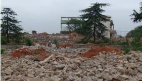 [2010]长沙网挂022号