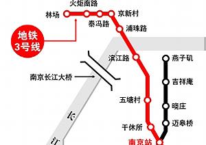 成都地铁三号线站点 深圳地铁三号线 地铁三号线线路图