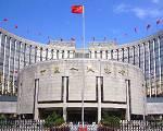 央行:今年首次上调存款准备金率