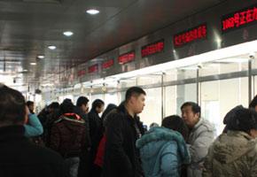乐居实探北京房地产交易大厅