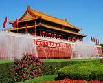 北京:楼市成交量全线下降 市场观望氛围加重