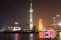 上海:今年筹措4万套公租房