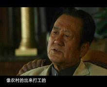 张百发北京市原副市长