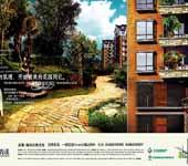 2010沈阳保利花园五期开盘营销