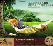 2009太原星河湾营销推广方案