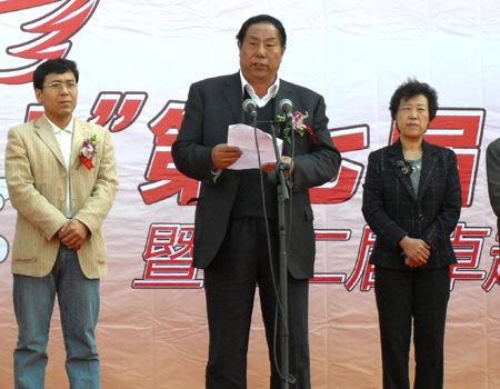 河北省民间组织管理局王国欣局长致辞图片