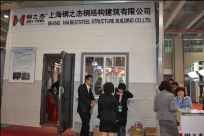 上海钢之杰钢结构建筑有限公司