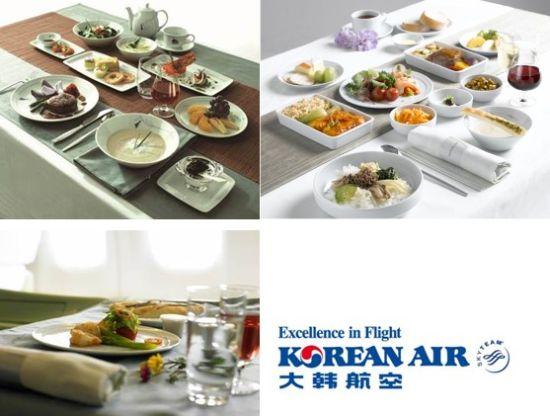 图为大韩航空餐饮介绍
