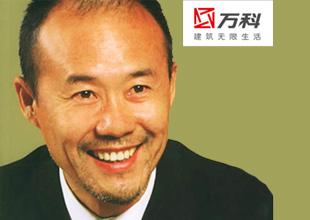 独家:直击王石广州行 首谈万科销售破千亿心得