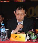 中房信联席总裁新浪乐居总经理