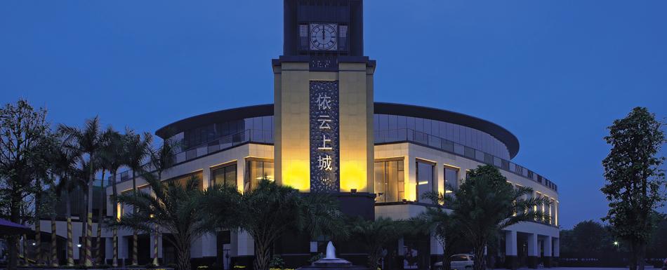 招商依云上城:联合国认证的国际花园社区