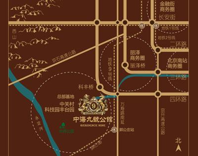 中海九号公馆 六大核心价值