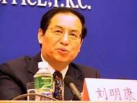 刘明康:严控融资平台贷款和房地产贷款风险