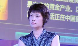 曲江临潼国家旅游度假区副主任 李云霞