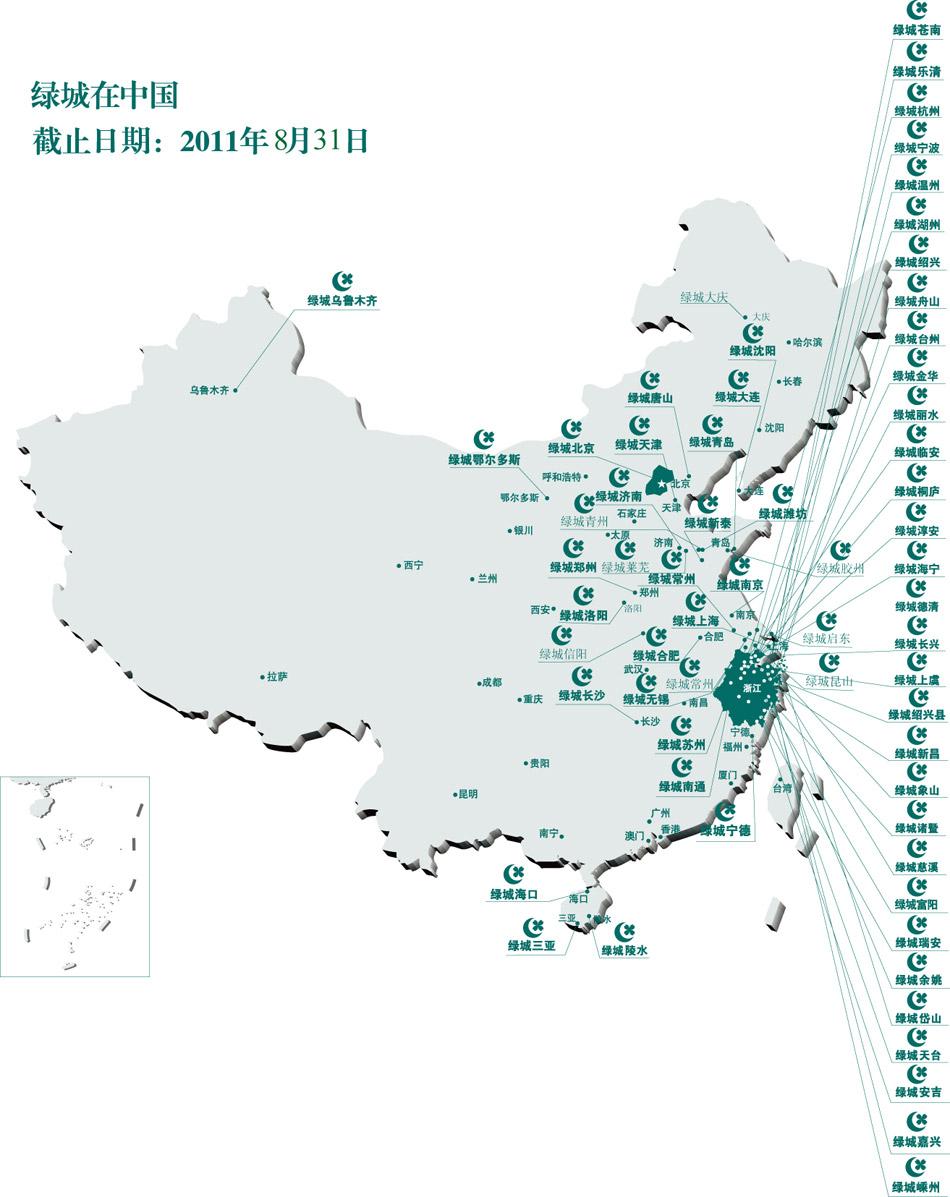 区域位置:位于杭州富阳市江滨东大道黄公望森林公园南.