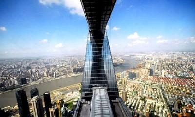 上海环球金融中心柏悦酒店