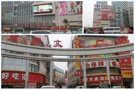 二月春风下扬淮南 东方国际广场探房记