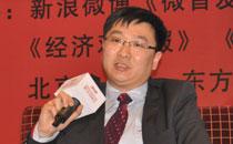 海尔集团大客户副总经理 丁俊腾