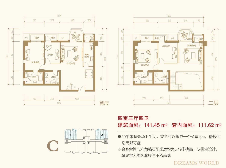 50平米两室一厅设计图展示