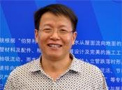 深圳卓宝防水市场总监 蔡德林