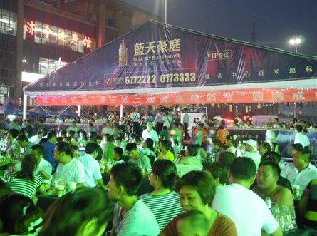 蓝天豪庭青岛啤酒节专场客户答谢晚会盛大开启