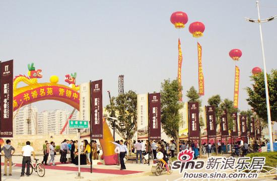夏商书香名苑:营销中心10月20日绽放 欧陆风情