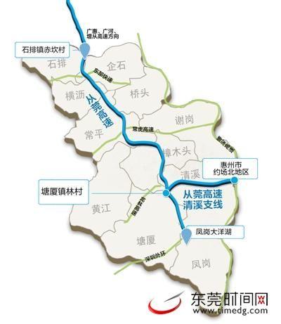 从莞高速明年上半年贯通 东莞去从化可节省一半时间图片
