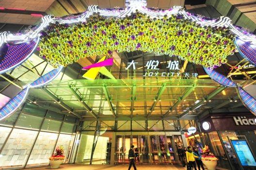 天津大悦城圣诞景观扮靓津城(组图)